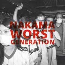 Nakama Worst Generation CD Cover