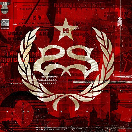 Stone Sour Hydrograd CD Cover