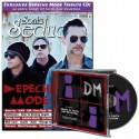 depeche mode sonic seducer