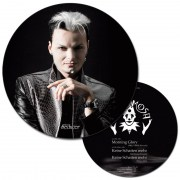 lacrimosa picture vinyl sonic seducer limited shop 180x180